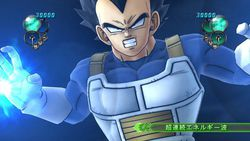 Dragon Ball Game Project Age 2011 - 6