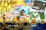 Dragon Ball Game Project Age 2011 - 1