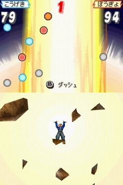 Dragon Ball Kai Ultimate Butoden - 30