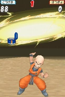 Dragon Ball Kai Ultimate Butoden - 33
