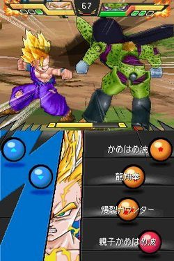 Dragon Ball Kai Ultimate Butoden - 9