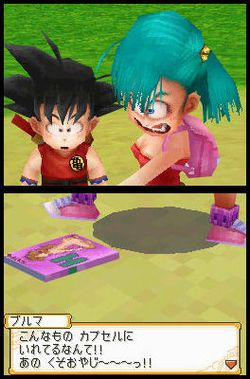 Dragon Ball : Origins 2 - 27
