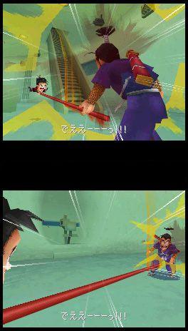 Dragon Ball Origins 2 - 36