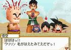 Dragon Ball Origins 2 - 7