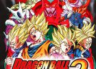Dragon Ball Raging Blast 2 - vignette