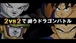 Dragon Ball Tag VS - 4