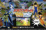 Dragon Ball Tag VS - 6