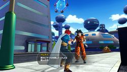 Dragon Ball Xenoverse - 4