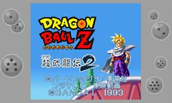 Dragon Ball Z Extreme Butoden - 7