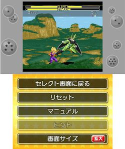 Dragon Ball Z Extreme Butoden - 8