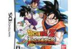 Dragon Ball Z Harukanaru Gokou Densetsu - jaquette jap (Small)