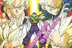 Dragon Ball Z : Plan to Destroy the Saiyan - 1