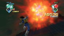Dragon ball Z Ultimate Tenkaichi (9)