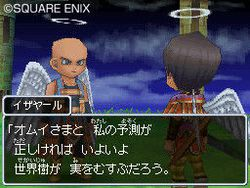 Dragon Quest IX - 10