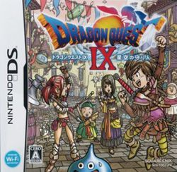 dragon-quest-ix-jaquette