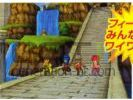 Dragon quest ix scan 1 small