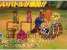 Dragon quest ix scan 4 small