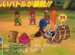 Dragon quest ix scan 4