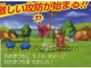 Dragon quest ix scan 5 small