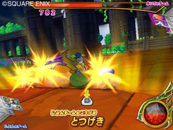 Dragon Quest Monsters : Battle Road Victory - 15