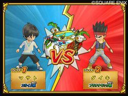 Dragon Quest Monsters : Battle Road Victory - 2