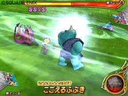 Dragon Quest Monsters : Battle Road Victory - 4