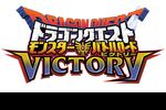 Dragon Quest Monsters Battle Road Victory - logo