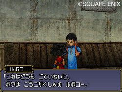 Dragon Quest Monsters : Joker - 10