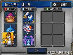 Dragon Quest Monsters : Joker - 12