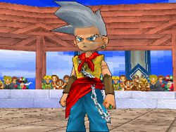 Dragon Quest Monsters : Joker   1