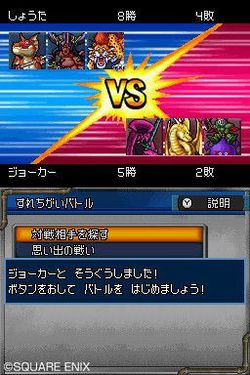 Dragon Quest Monsters : Joker 2 - 1