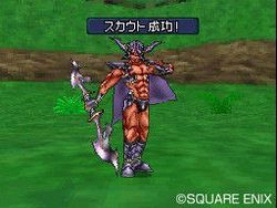 Dragon Quest Monsters : Joker 2 - 9