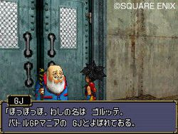 Dragon Quest Monsters : Joker - 26