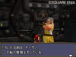 Dragon Quest Monsters : Joker - 31