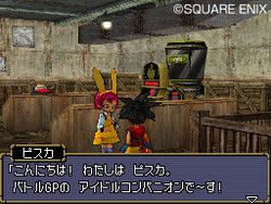 Dragon Quest Monsters : Joker - 39