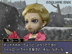 Dragon Quest Monsters : Joker - 4