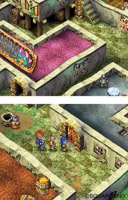 Dragon Quest VI DS - 17