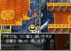 Dragon Quest VI DS - 7
