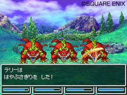 Dragon Quest VI DS - 9