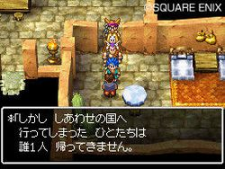Dragon Quest VI : Realms of Reverie - 12
