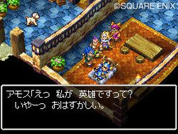 Dragon Quest VI : Realms of Reverie - 16