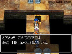 Dragon Quest VI : Realms of Reverie - 1