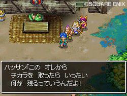 Dragon Quest VI : Realms of Reverie - 20