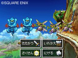 Dragon Quest VI : Realms of Reverie - 21