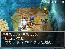Dragon Quest VI : Realms of Reverie - 22