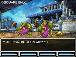 Dragon Quest VI : Realms of Reverie - 24