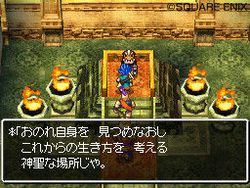 Dragon Quest VI : Realms of Reverie - 26