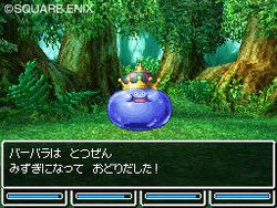 Dragon Quest VI : Realms of Reverie - 29