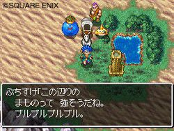 Dragon Quest VI : Realms of Reverie - 30