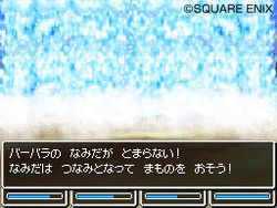 Dragon Quest VI : Realms of Reverie - 33